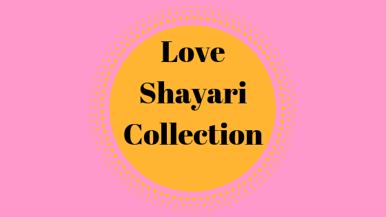 love shayari collection