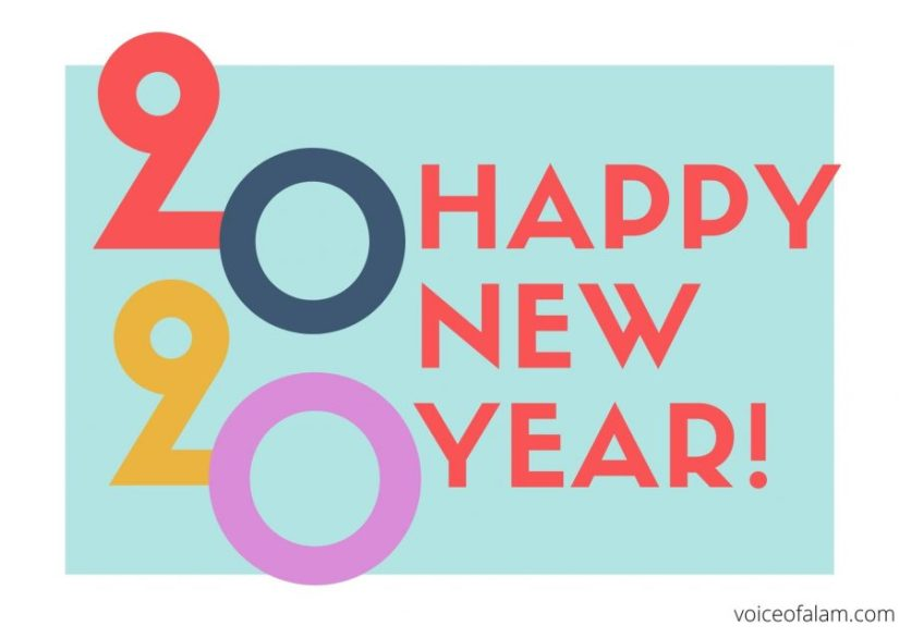 happy new year 2020 for whatsapp fb instagram