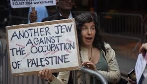 Anti-IsraelJews2