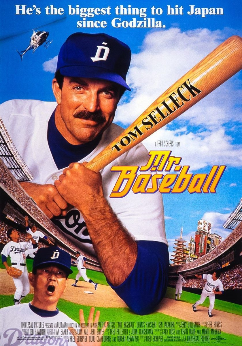 Derek Begins…#4 Fred Schepisi's Mr. Baseball