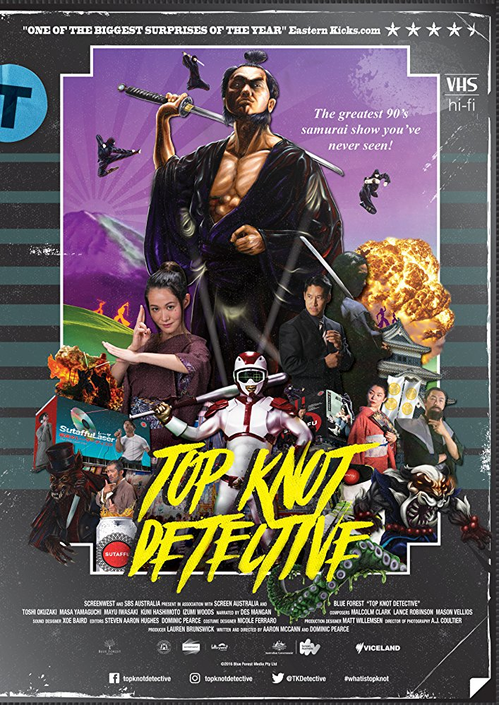Top Knot Detective Poster