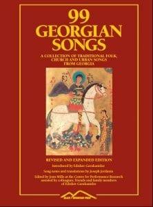 99 Georgian Songs Book Cover