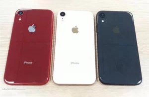 iPhone-9-leaked-colors