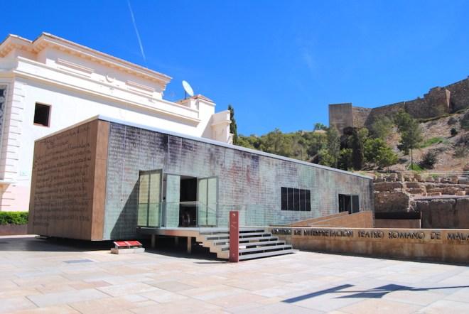 Centre d'accueil du Théâtre romain de Malaga