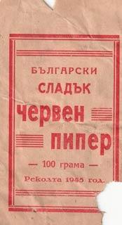 Cherven-piper-Kurtovo-Konare.jpg