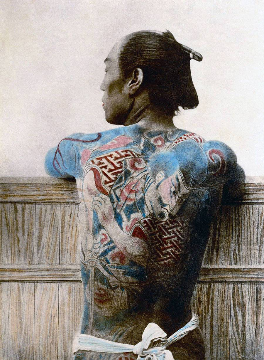 Samurai-From-1800-5