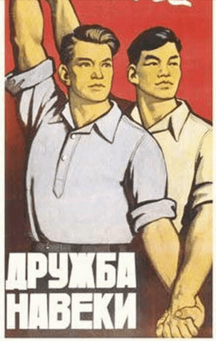 USSR_China_poster_02