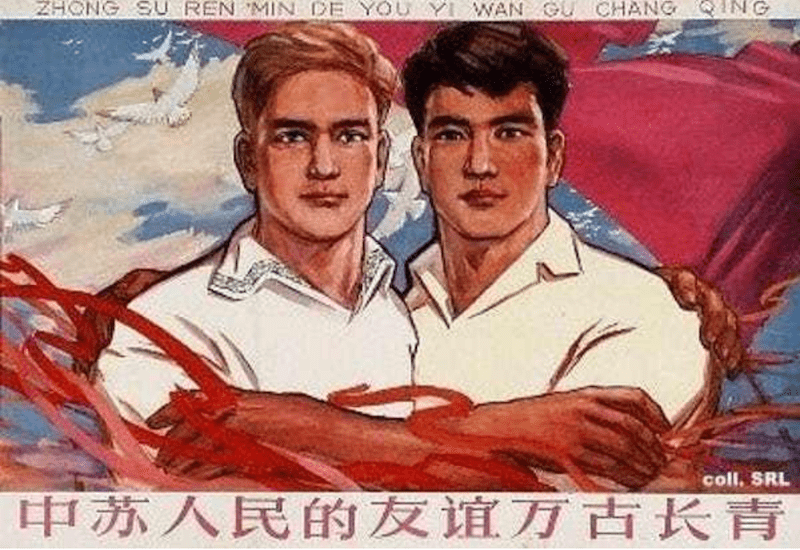 USSR_China_poster_05