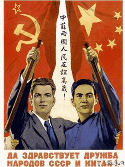 USSR_China_poster_08