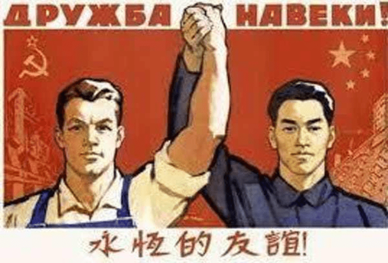 USSR_China_poster_10
