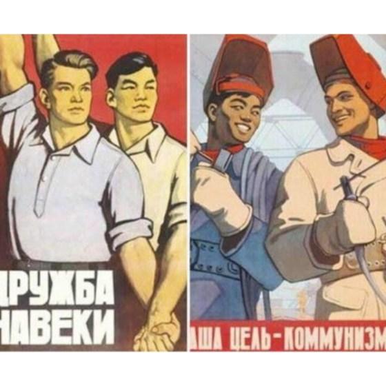 СССР, Китай, комунизъм, пропаганда, плакати, смешно