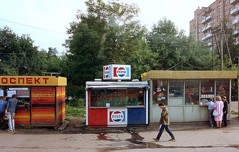 soviet-union-of-1989-colour-photos24.jpg
