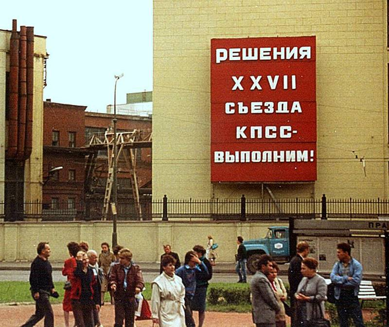 soviet-union-of-1989-colour-photos4.jpg