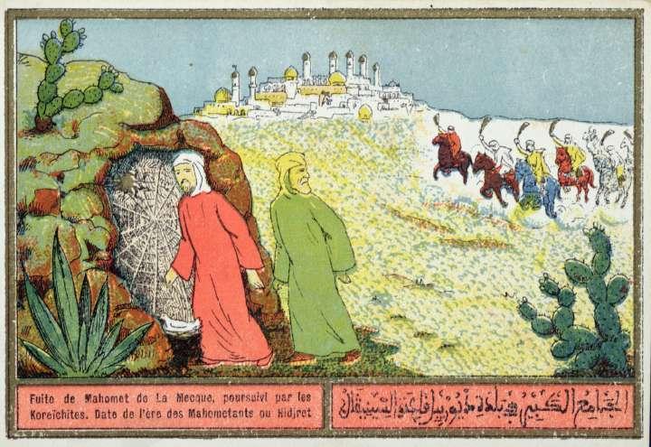 Algerian_postcard.jpg
