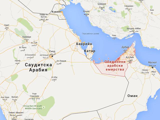 Obedineni-Arabski-Emirstva-Karta.png
