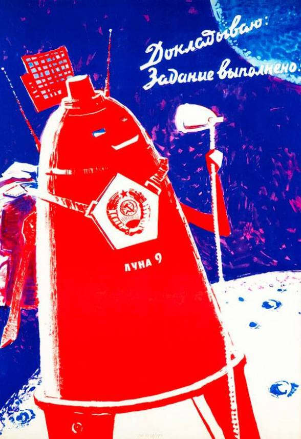 ussr_poster_10