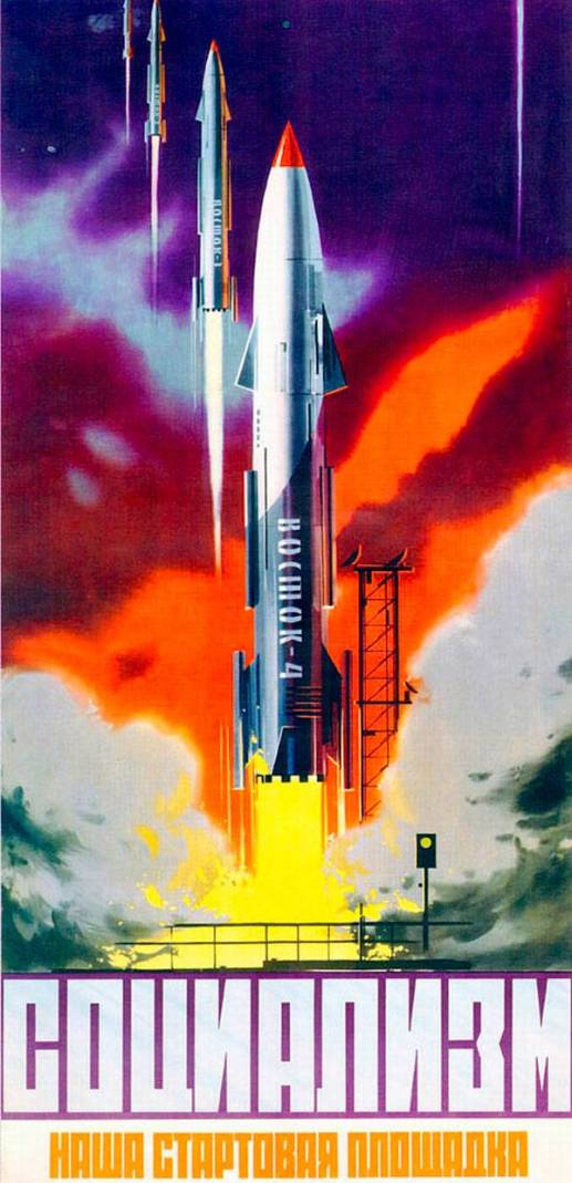 ussr_poster_6