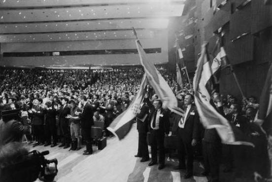 25-february-1990-hdz-first-general-assembly.jpg