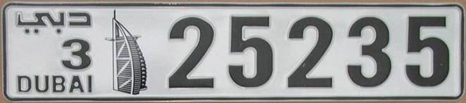 burj_al_arab_car_plate_number_sail.jpg