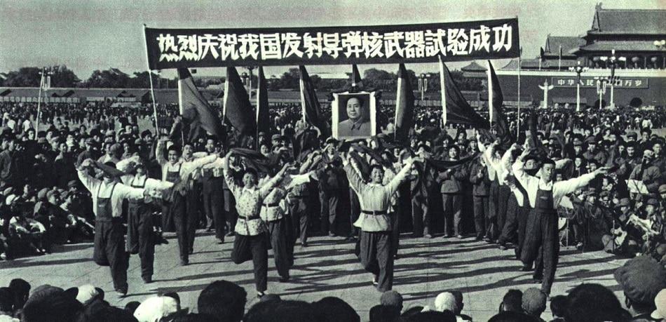 1966_Beijing_nuclear