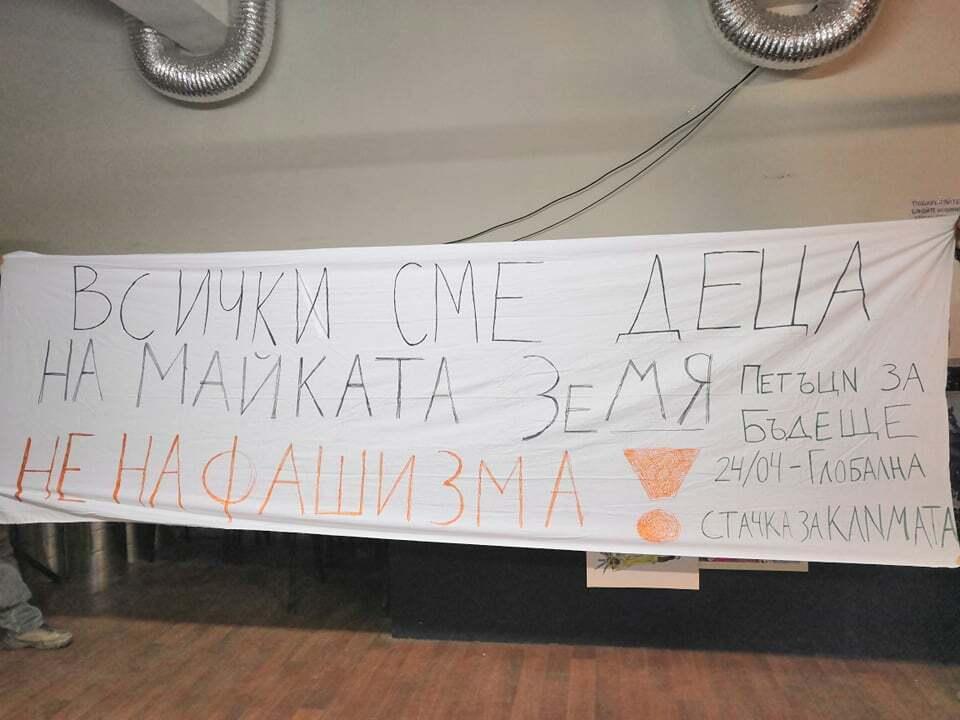 lukovmarch_climate_banner