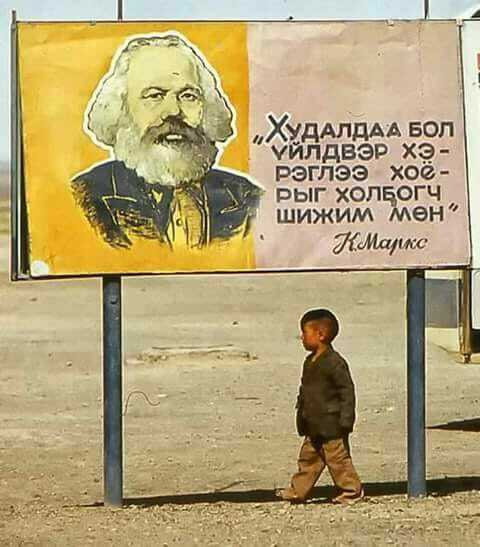 mongolia_cyrillics_01