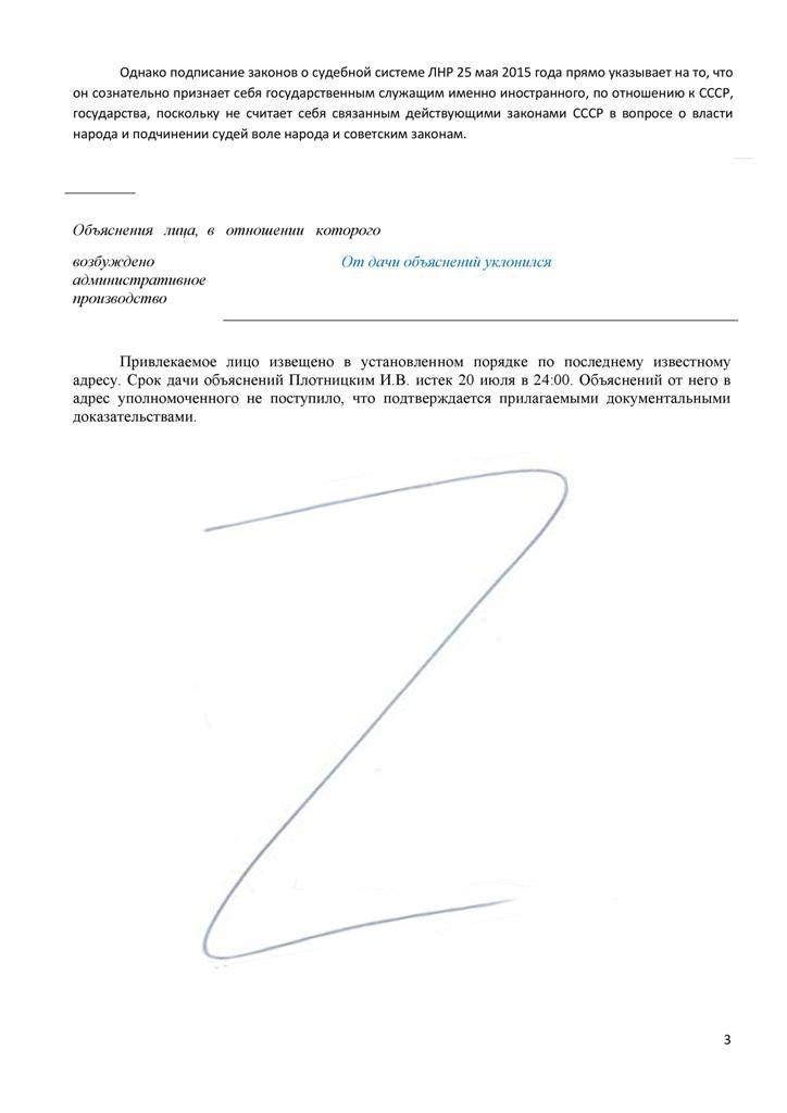 https://i1.wp.com/voinr.ru/voinr-ru/wp-content/uploads/2015/07/Page31.jpg