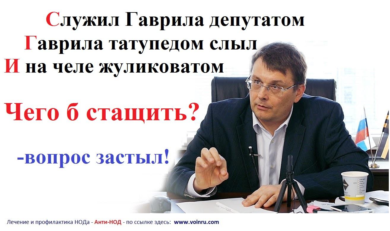 nod_fedorov_007