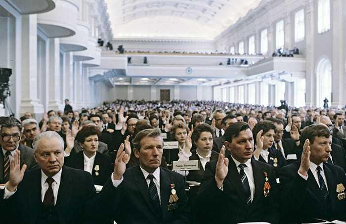 О Съезде граждан СССР