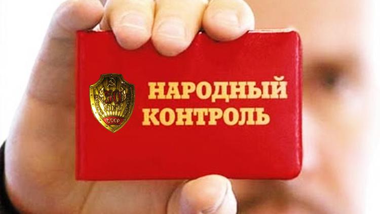 Постановление суда по ЖКХ