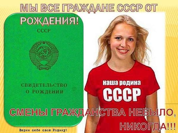 О самоуправлении граждан СССР