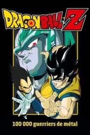Dragon Ball Z – Cent mille guerrier de métal (1992)