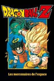 Dragon Ball Z – Les Mercenaires de l'espace (1993)