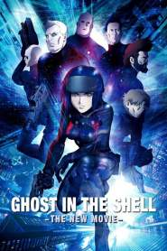 Ghost in the Shell : The New Movie (2015)