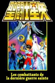 Saint Seiya – Lucifer : Le Dieu des Enfers (1989)