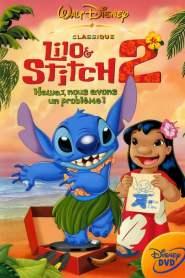 Lilo et Stitch 2: Hawaï, nous avons un problème! (2005)
