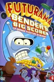 Futurama – La grande aventure de Bender (2007)