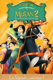 Mulan 2 (la mission de l'Empereur) (2004)