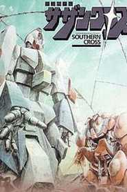 Robotech – The Masters VF