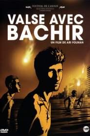 Valse avec Bachir (2008)