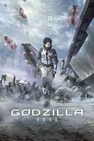 Godzilla : La planète des monstres (2017)