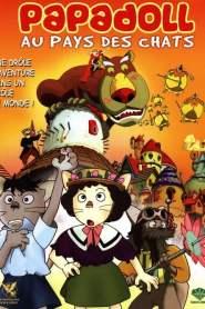 Papadoll au pays des chats (1995)