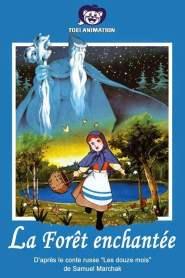 La forêt enchantée (1980)