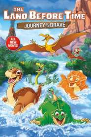 Le Petit Dinosaure 14 : L'Expédition Héroïque (2016)