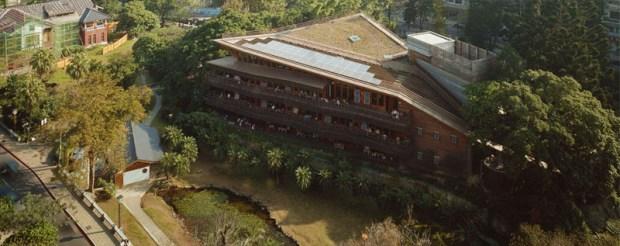 Beitou Library - vue du ciel (photo d'agence)