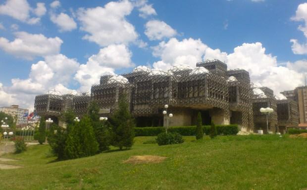 Bibliothèque nationale du Kosovo, 1982.