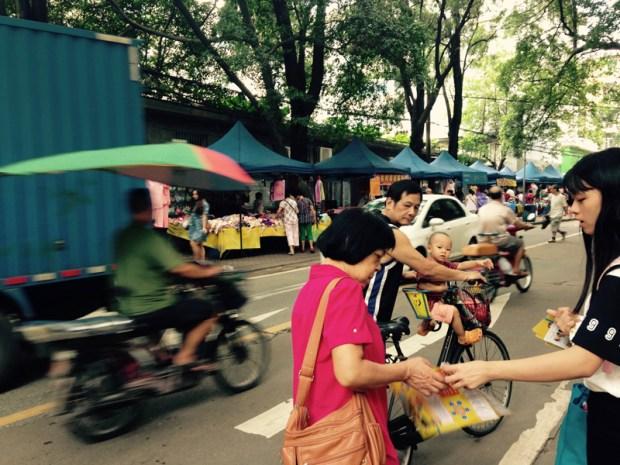 La rue de Zhichang