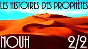 l'arche de Noé en islam