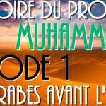 histoire du prophète mohamed (pbsl)