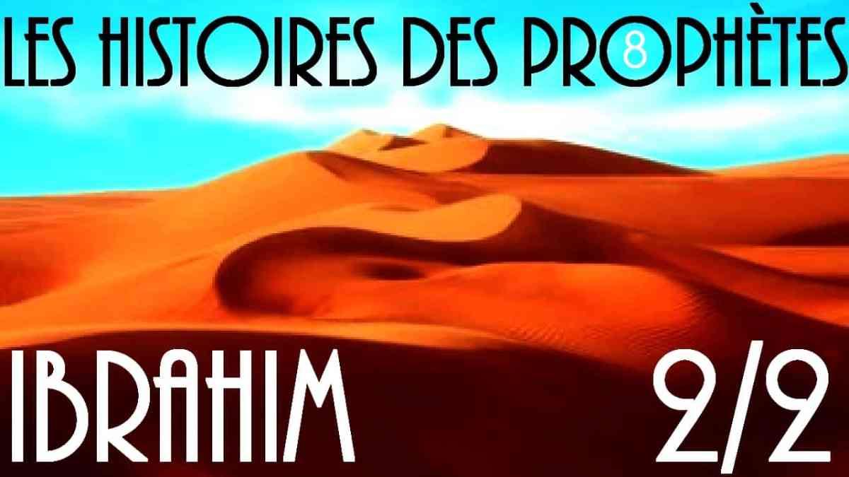 ibrahim en islam